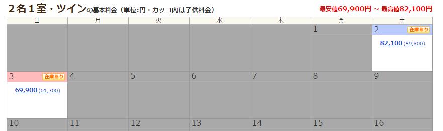20150421_2